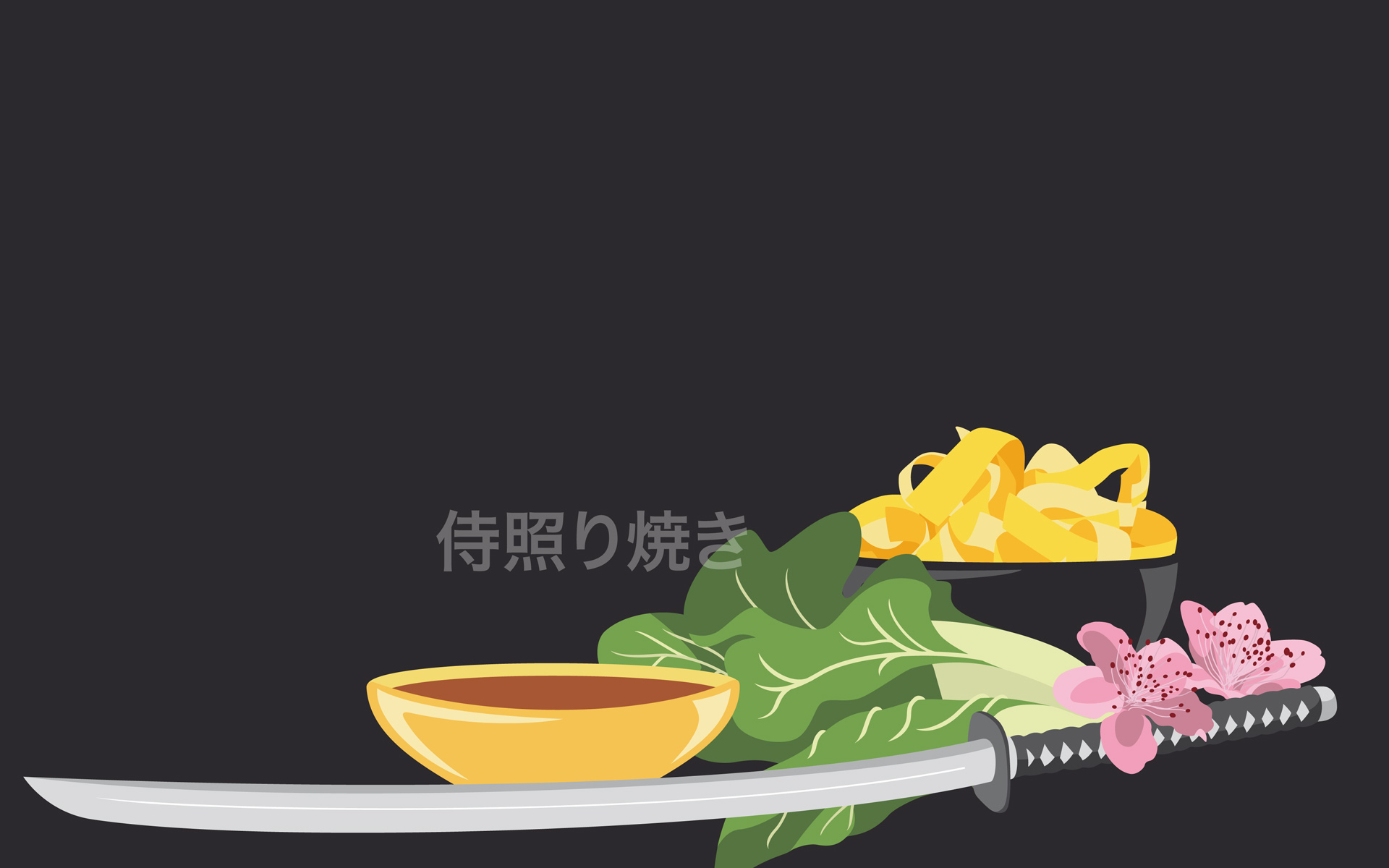 youcook Brand Identity, Illustration, Chicken Teryaki