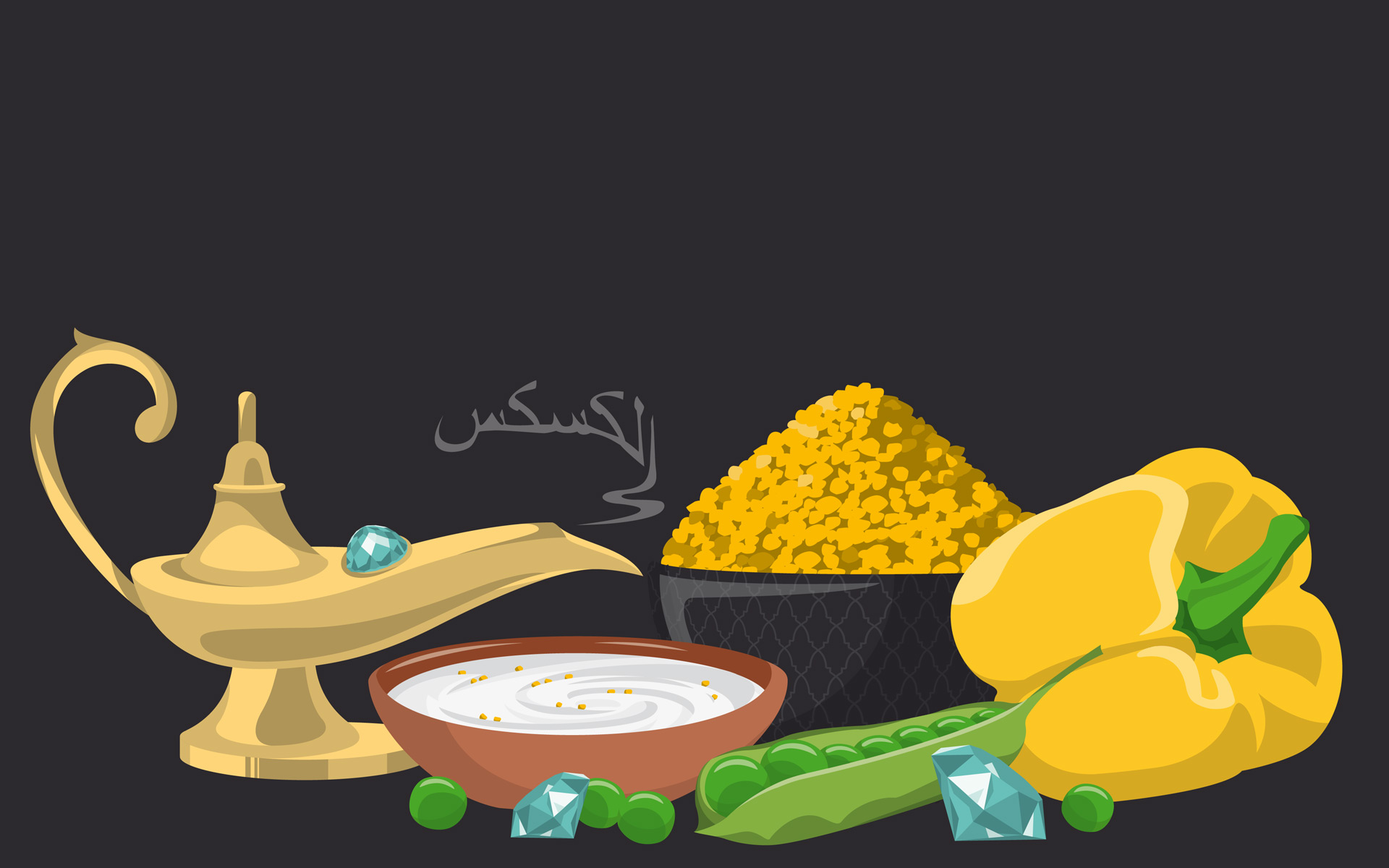 youcook Brand Identity, Illustration, Couscous Oriental